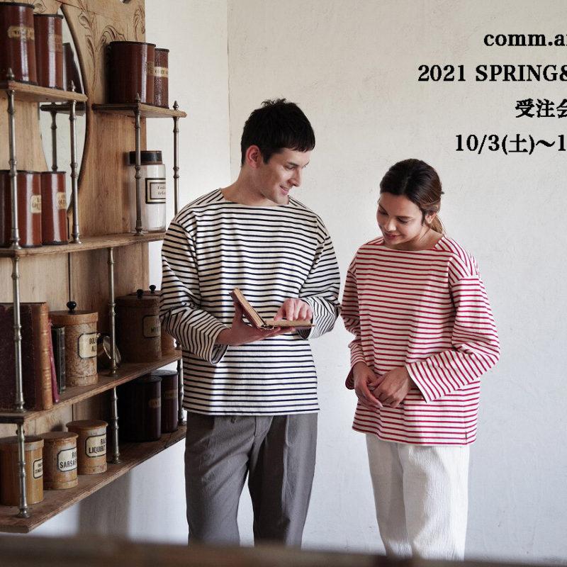 21SS comm. arch. 予約会 @ LOEWS